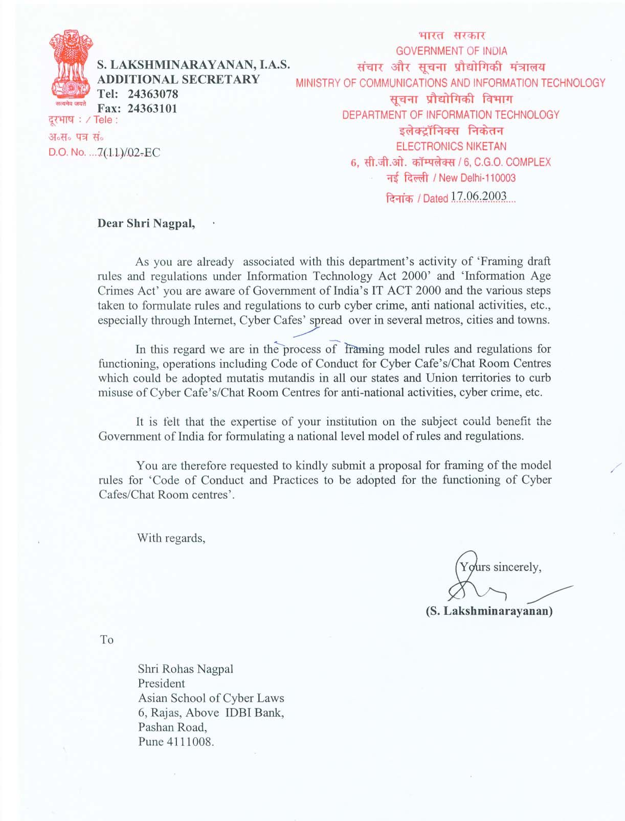 letter of thanks from the kolkata police for a workshop on cyber letter of appreciation from ministry of communications and information technology government of
