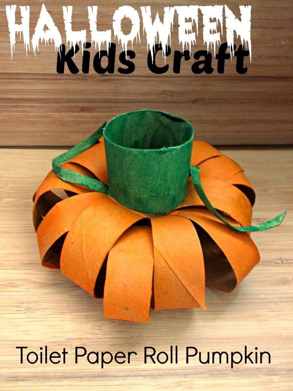Halloween Kids Craft Toilet Paper Roll Pumpkin