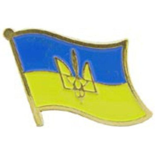 """Ukraine Flag Pin 1"""" by FindingKing. $8.50. This is a new Ukraine Flag Pin 1"""""""
