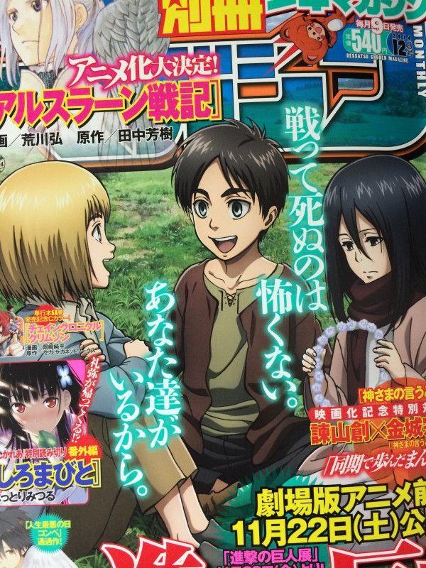 Attack On Titan Anime Cast Return For Voice Drama Anime Wall Art Manga Covers Anime