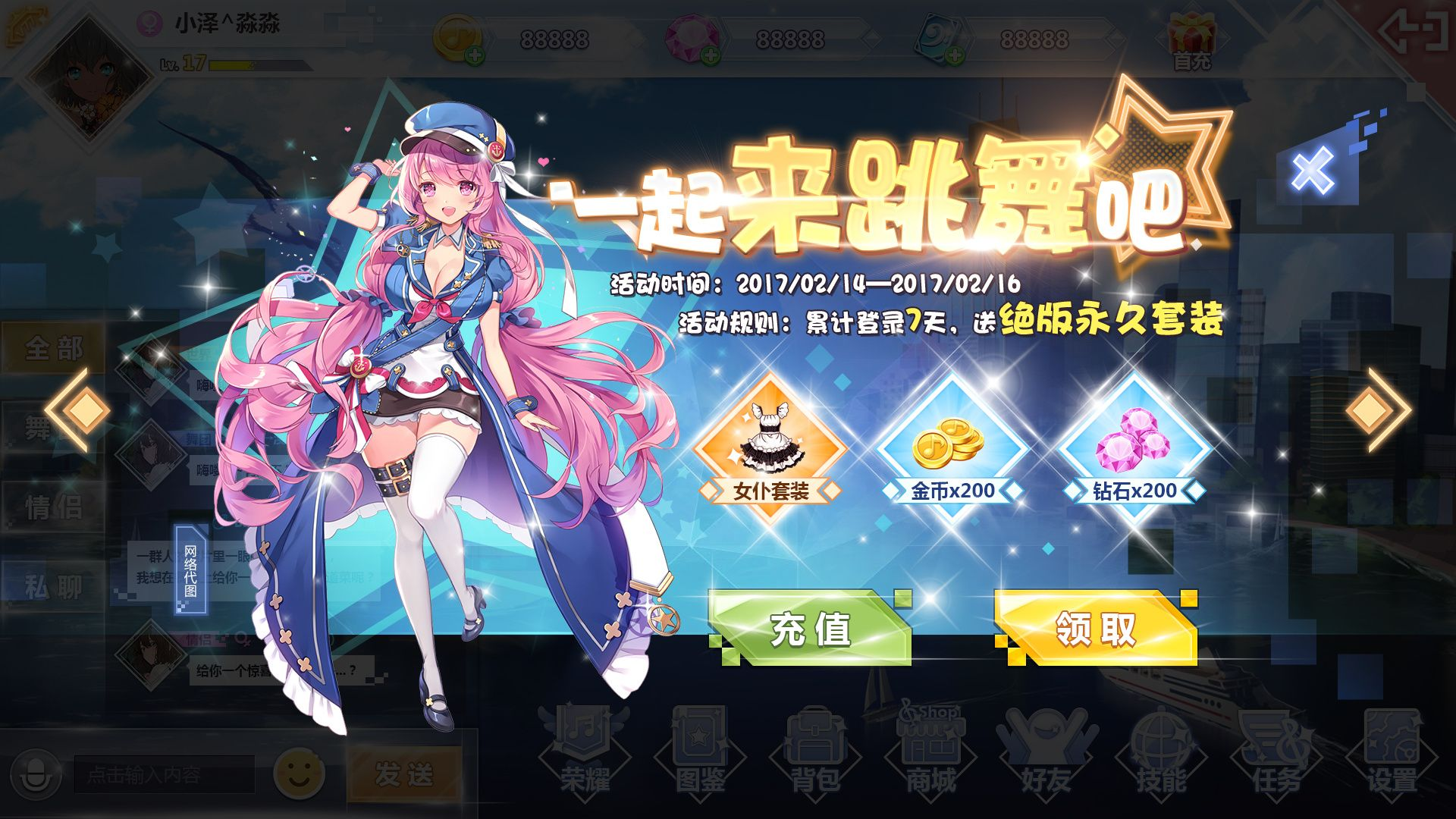 banner 活动界面 (With images)