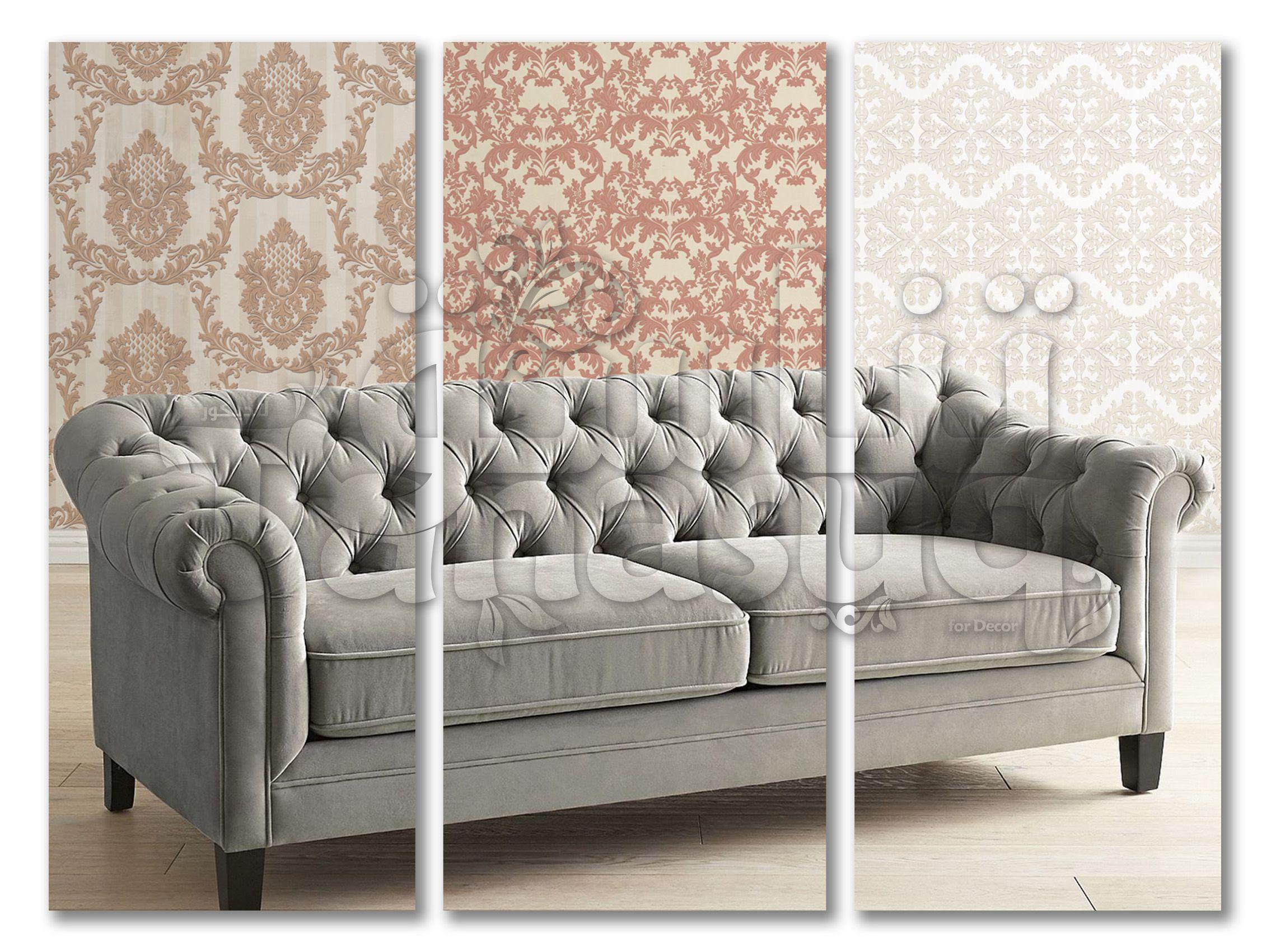 احدث ورق حائط ريسبشن Tanasuq اسعار ورق حائط شركة تناسق للديكور In 2021 Home Decor Decor Throw Blanket