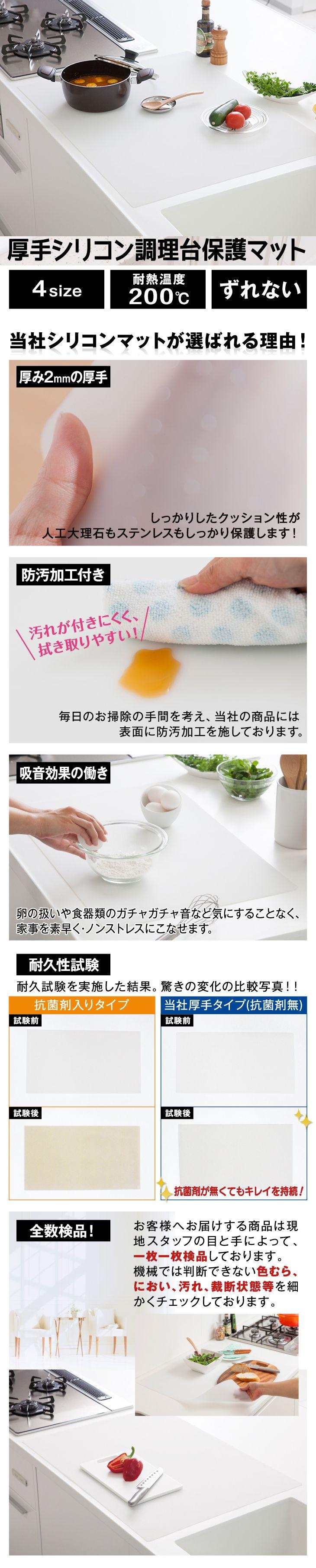 楽天市場 厚手シリコン調理台保護マット 超ビッグ 送料無料