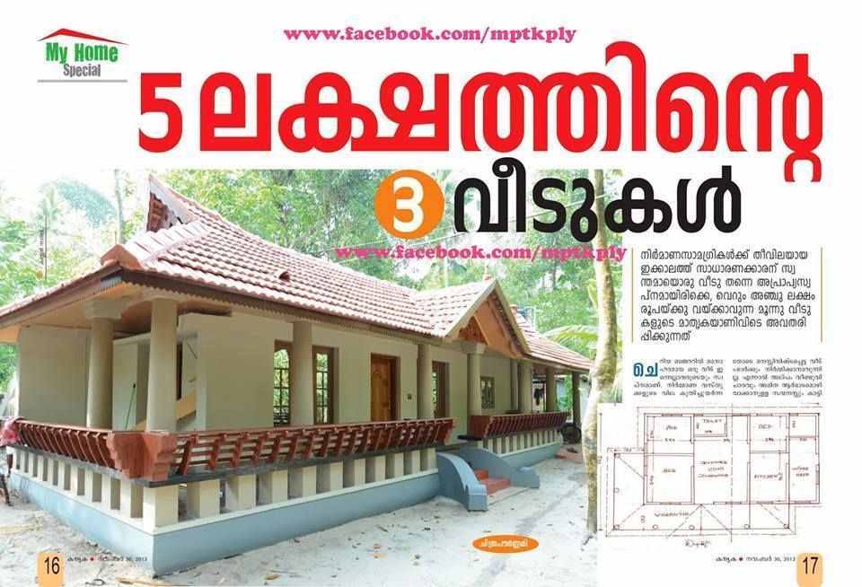 Kerala home plans for lakhs budget designs rupees free plan below bathroomdesignkerala also rh pinterest