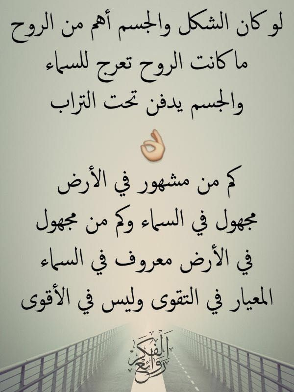 كلمات عميقة Islamic Quotes Life Quotes Quotes