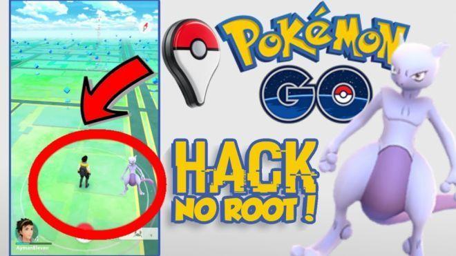 Pokemon GO++ GPS aka location hack 1.27.2/0.57.2 for iOS