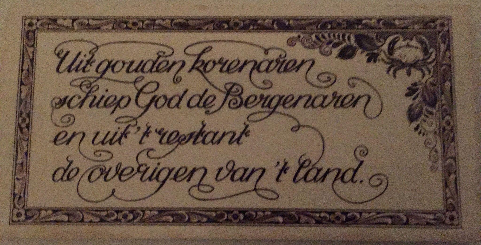 Spreuk uit Bergen op Zoom