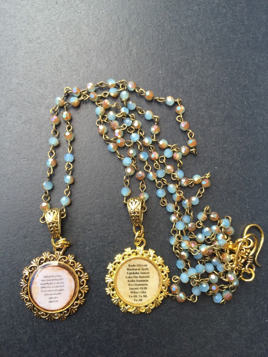A personal favorite from my etsy shop httpsetsylisting a handmade locket with either the nade ali prayer or ayatul kursi prayer paired with a delicate crystal necklace aloadofball Choice Image