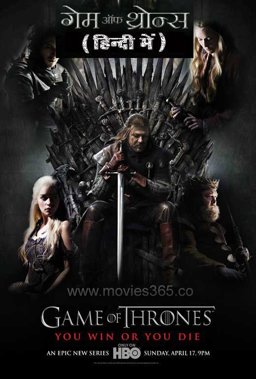Game Of Thrones S01e06 In Hindi Downloadgame Of Thrones