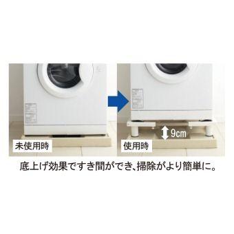 累計3 000台突破 洗濯機を動かさずに洗濯機の下をスッキリお掃除できる洗濯機置き台です 床に直接設置しても防水パンに