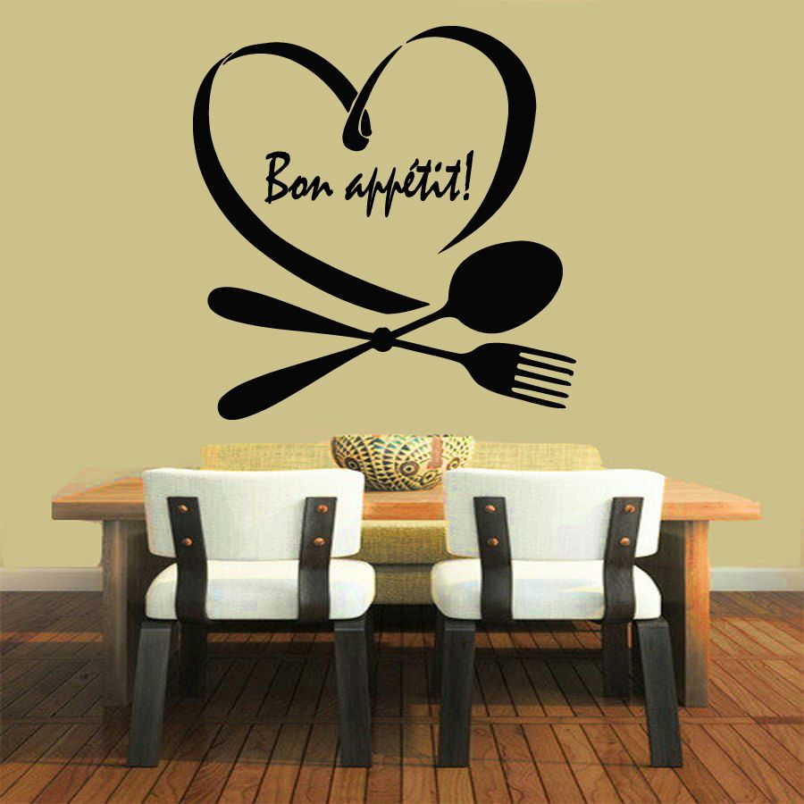 Wall Decals Bon Appetit Kitchen Cafe Love Design Vinyl Sticker Mural ...