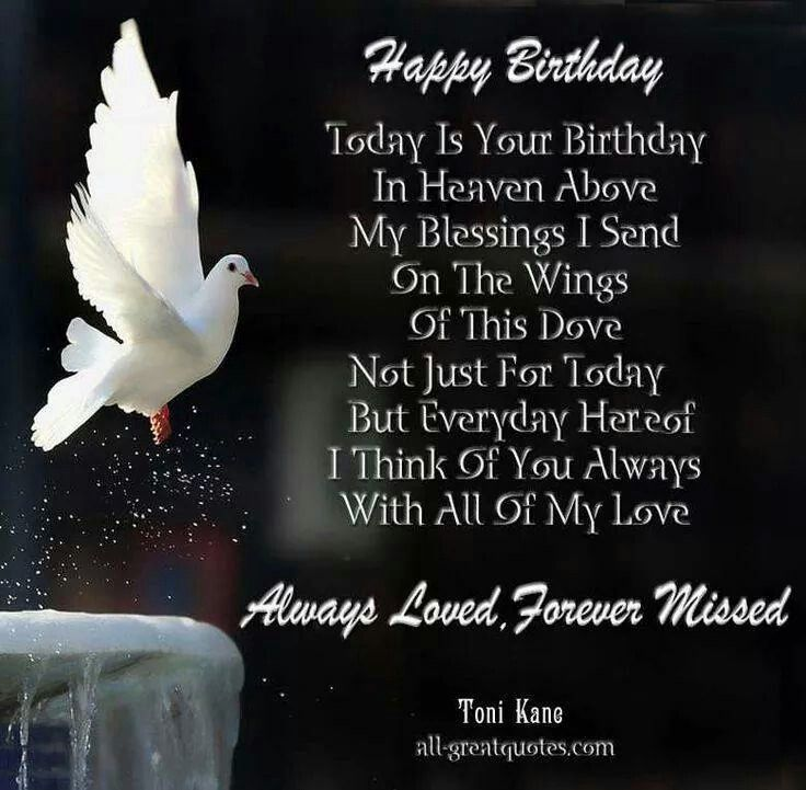 Rip On Your Birthday Dad 07 31 1936 Himmel Zitate Geburtstag