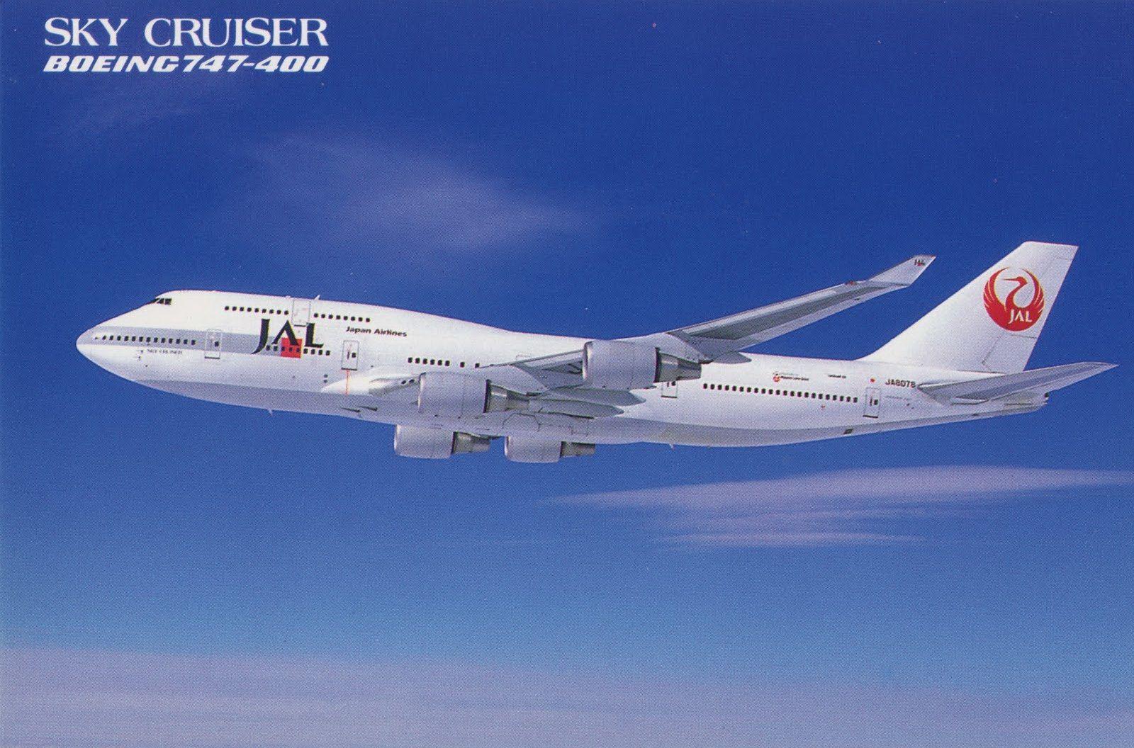 JAL-Japan air Lines Boeing B747-400 Sky Cruiser Postcard