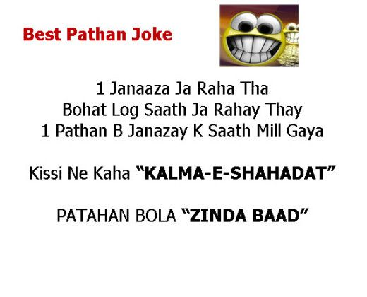 Pathan Joke Status  Jokes, Funny Pictures, Just For Laughs-8660