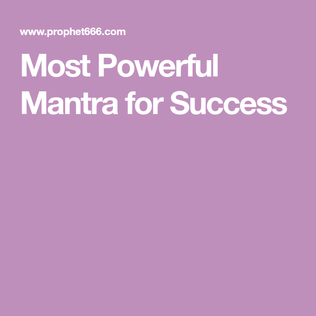 Most Powerful Mantra for Success | ANIRUDH in 2019 | Most powerful