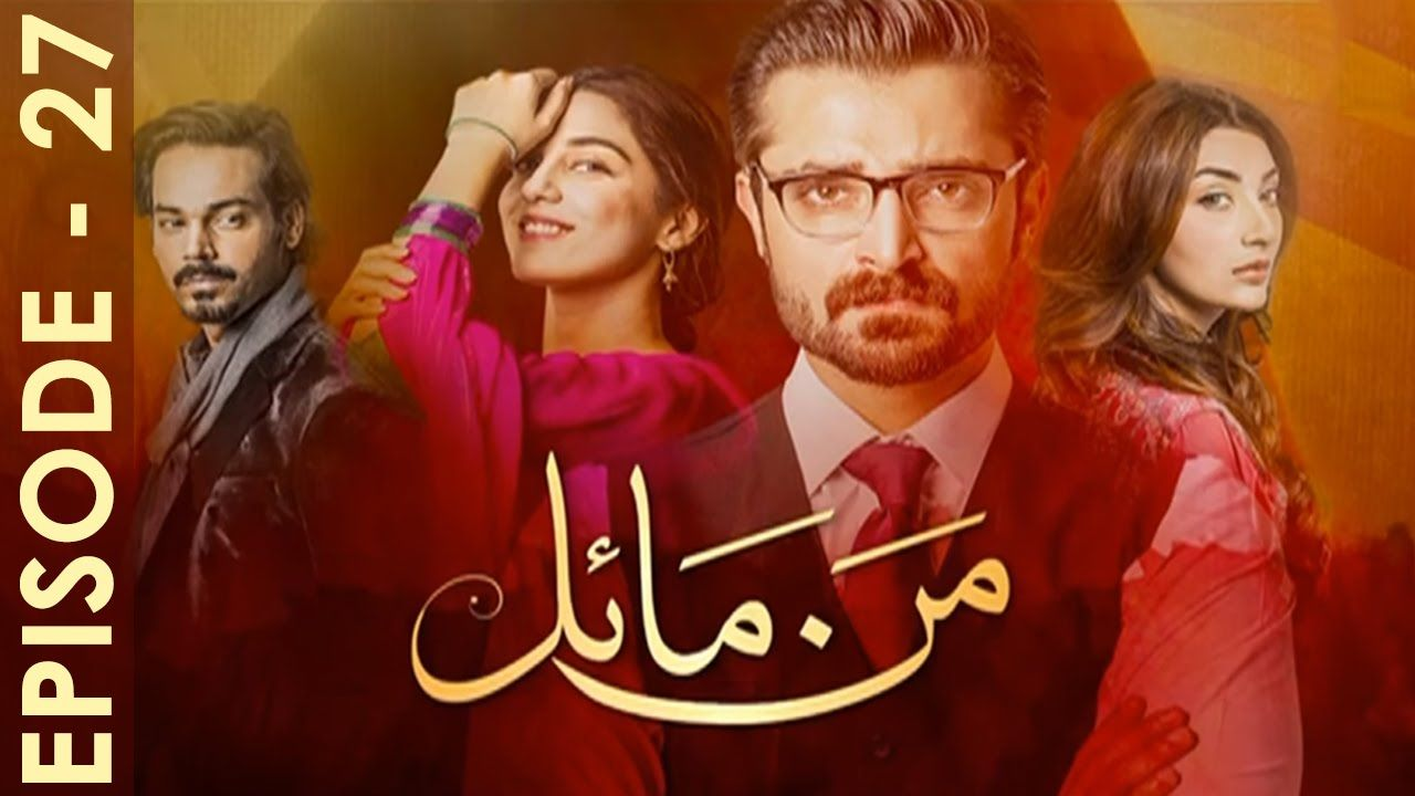 Watch online and download free Mann Mayal Episode 27 HD