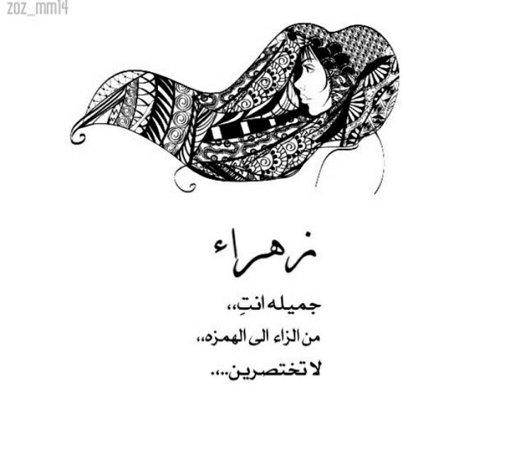 Pin By Zozo Zalabya On كلمات وخواطر Studio Ghibli Art Arabic Art Ghibli Art