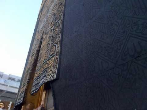 1593 ما صحة هذا الحديث عمرة في رمضان تعدل حجة معي Places To Visit Visiting God
