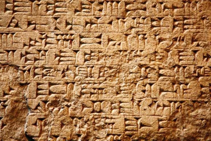 Escritura cuneiforme / foto Shutterstock