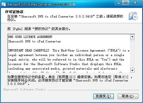 K Lite Codec Pack  Mega Full Bit   Bradverga
