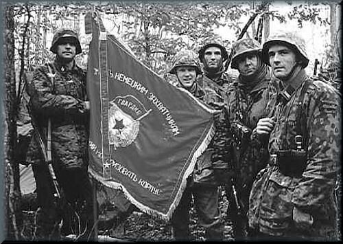 Waffen SS troops with captured Soviet Army unit standard somewhere on the Eastern Front, probably 1941.