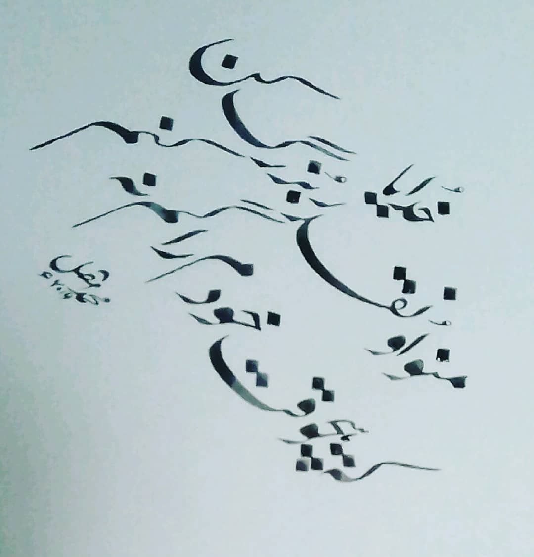 Thanks To Almighty Allah I Resumed To My Lovely Calligraphy Work