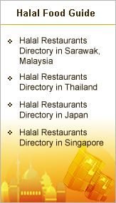 Halal Food Guide In Japan Halal Recipes Restaurant Guide Halal