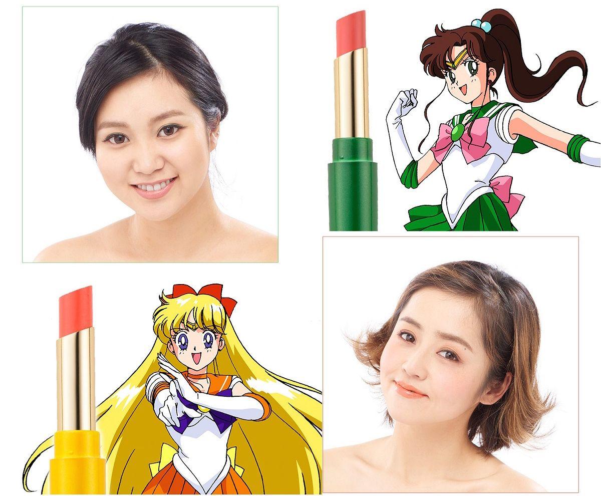 Sailor Moon Sailor Moon Lipstick Sailor Moon Makeup Sailor Moon Merchandise Sailor Moon W Sailor Moon Makeup Holiday Glam Makeup Simple Holiday Makeup