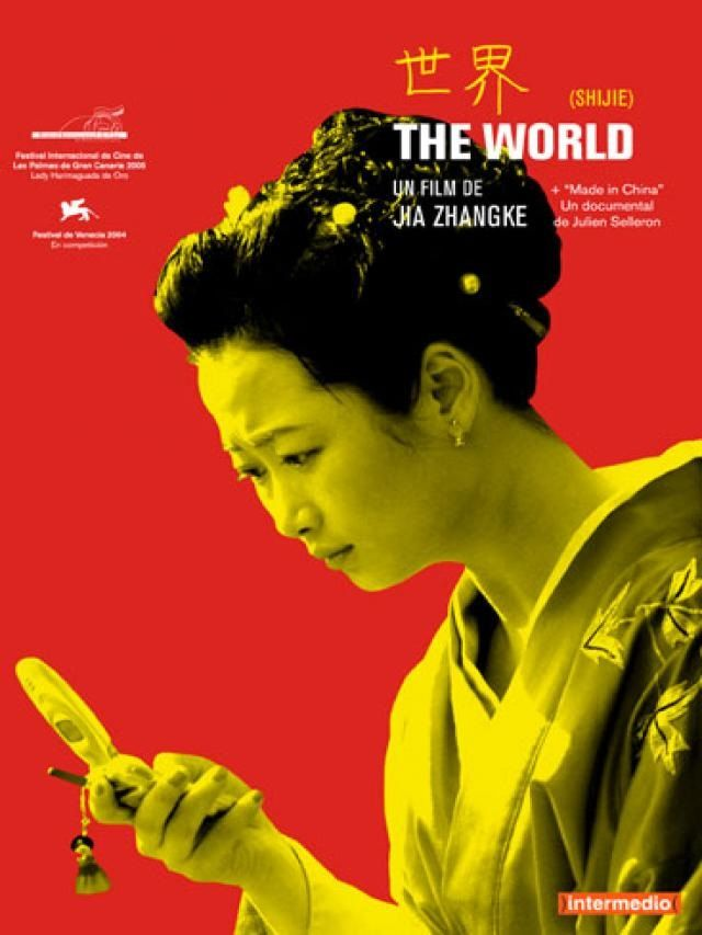 The world (2004) - Jia Zhangke | Movie posters, Chinese movies, Great films