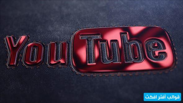 قالب افتر افكت انترو احترافي لقناتك على اليوتيوب Gold Logo After Effects Intro Templates After Effects Templates