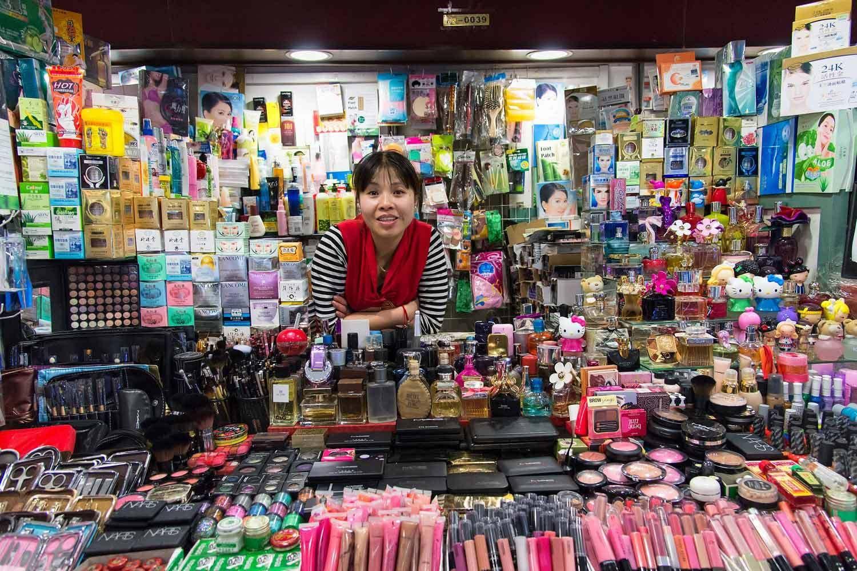 Косметику купить в урумчи косметика золотая тайна купить в москве
