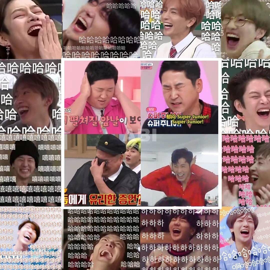 Super Junior Super Junior Junior Funny Kpop Memes