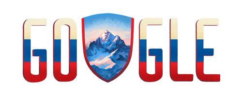 25.º aniversario del Día de la Independencia y la Uniformidad de Eslovenia 2015 26 dic. 2015