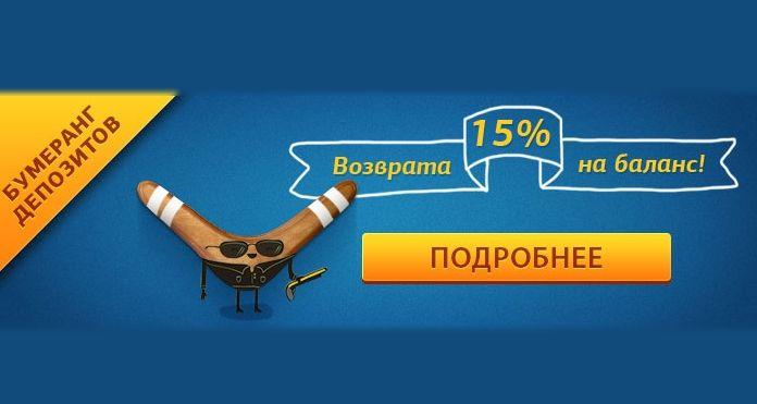 Bestforplay онлайн казино как обыграть игровые автоматы читать бесплатно