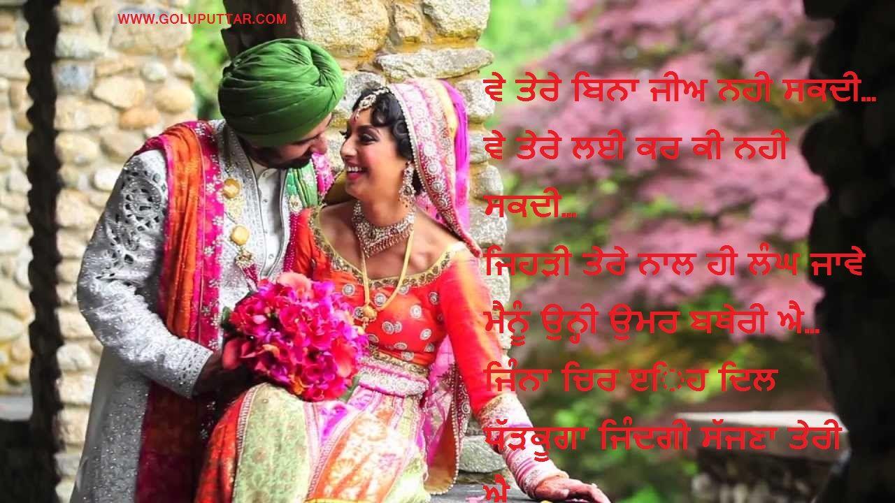 Punjabi quotes and status pinterest