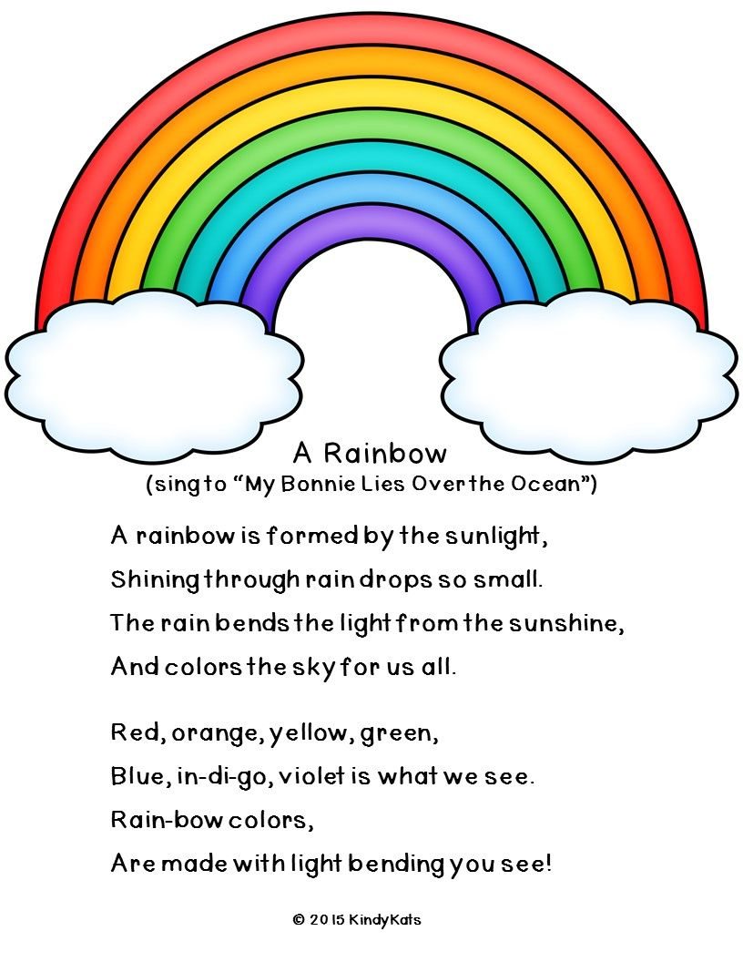 if you like this freebie scientific song about rainbows you u0027ll