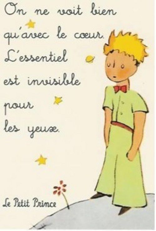 True sight is with the heart. What is essential, is invisible to the eye.  AL GHAIB - Belief in the unseen is an article of Faith.  eye.#lepetitprince