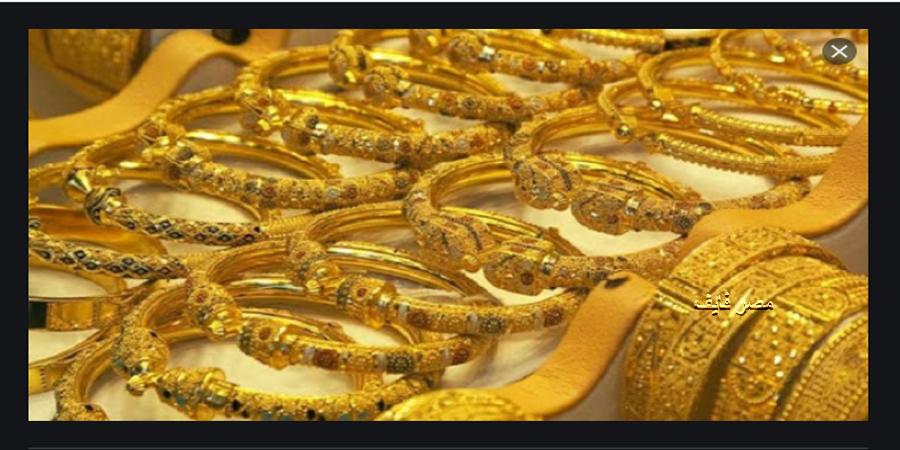 أسعار الذهب اليوم السبت 21 مارس 2020 وهبوط جديد يسجله المعدن الأصفر وأهم توقعات المحللين En 2020 Aujourdhui Je Suis Gestion De Crise