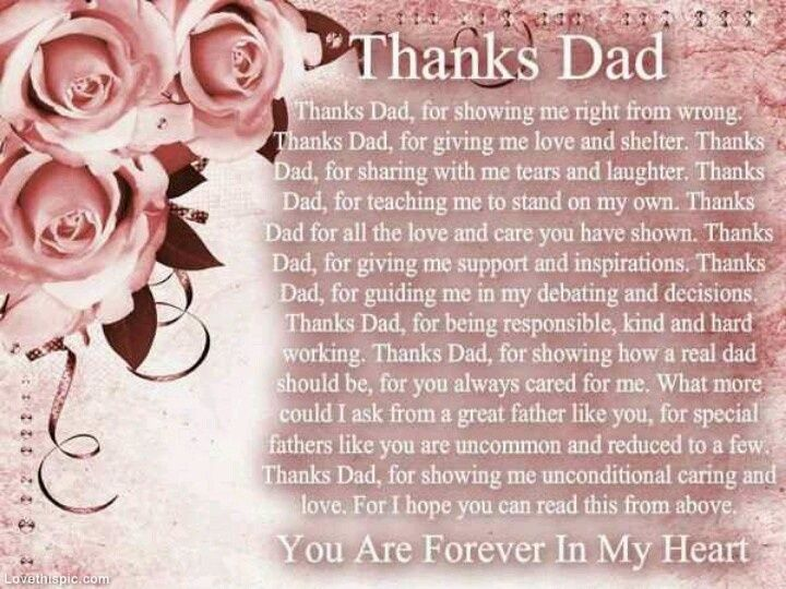Thanks Dad Love Quotes Pink Flowers Heart Roses Father Dad