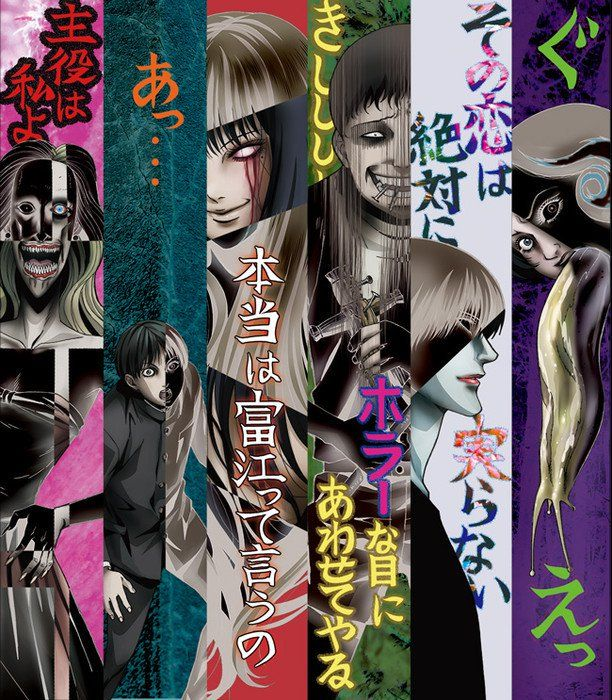 Junji Ito Collection TV anime reveals spooky new visual