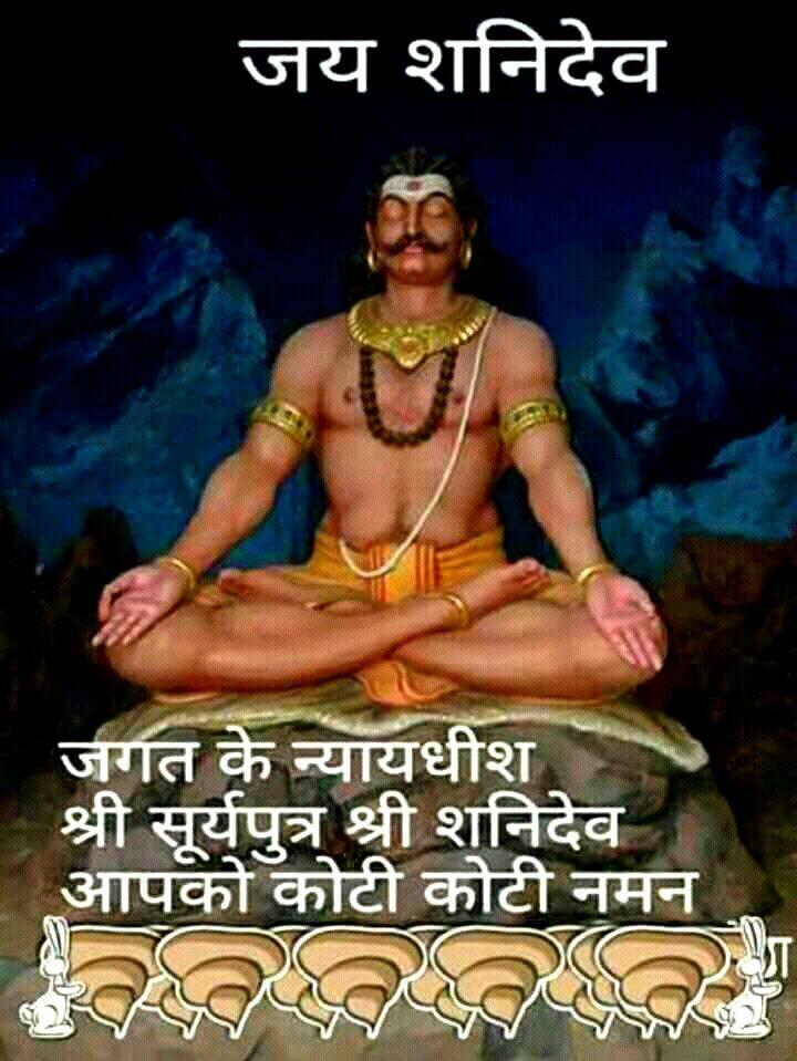 Pin By Aljapur Chandra Prakash On Tridev Good Morning Images Morning Images Shani Dev Baba vadbhag singh ji hd wallpaper