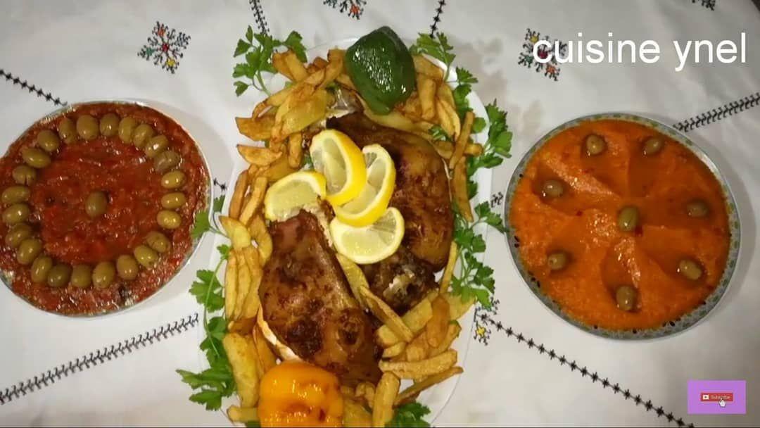 كيفية طهي راس الخروف مصلي في الفرن وصفة رائعة ولذيذة من شهيوات العيد الفيديو موجود على قناتي اسرار الطبخ والحلويات مع اينال Cuisine Ynel La Video Sur Ma Chai