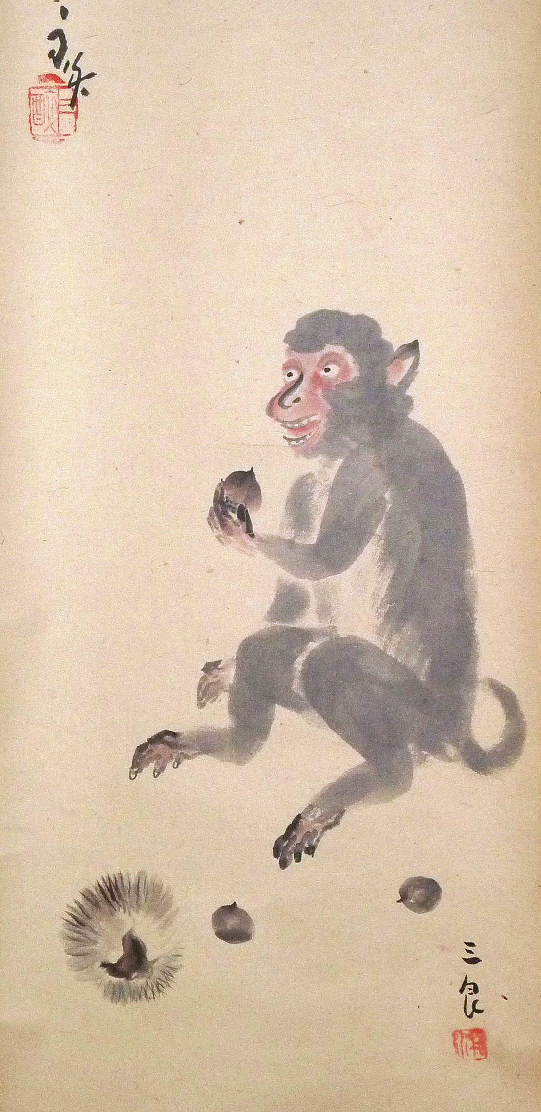 Sakai Sanryo 酒井三良.   Dibujo naturalista, y anatomía animal y ...