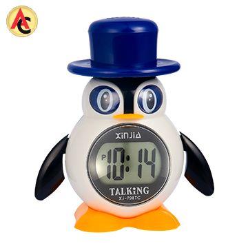 Alarm Clock Talks In Different Languages Quirky Design Clock Novelty