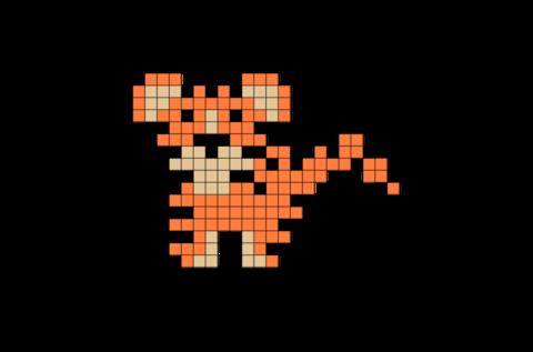 Tiger Pixel Art