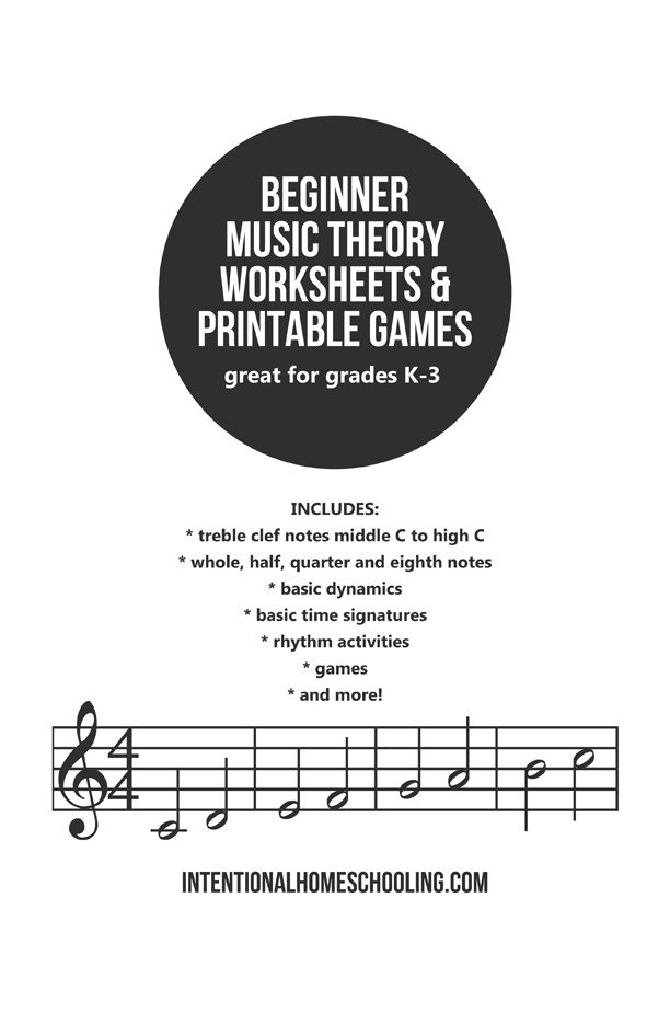 Music Theory Worksheets Games Music Theory Worksheets Music