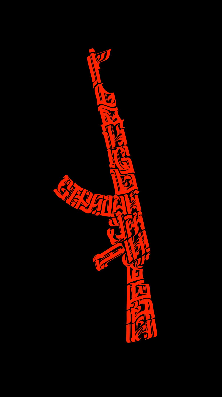 Calligraphy with FACE lyrics