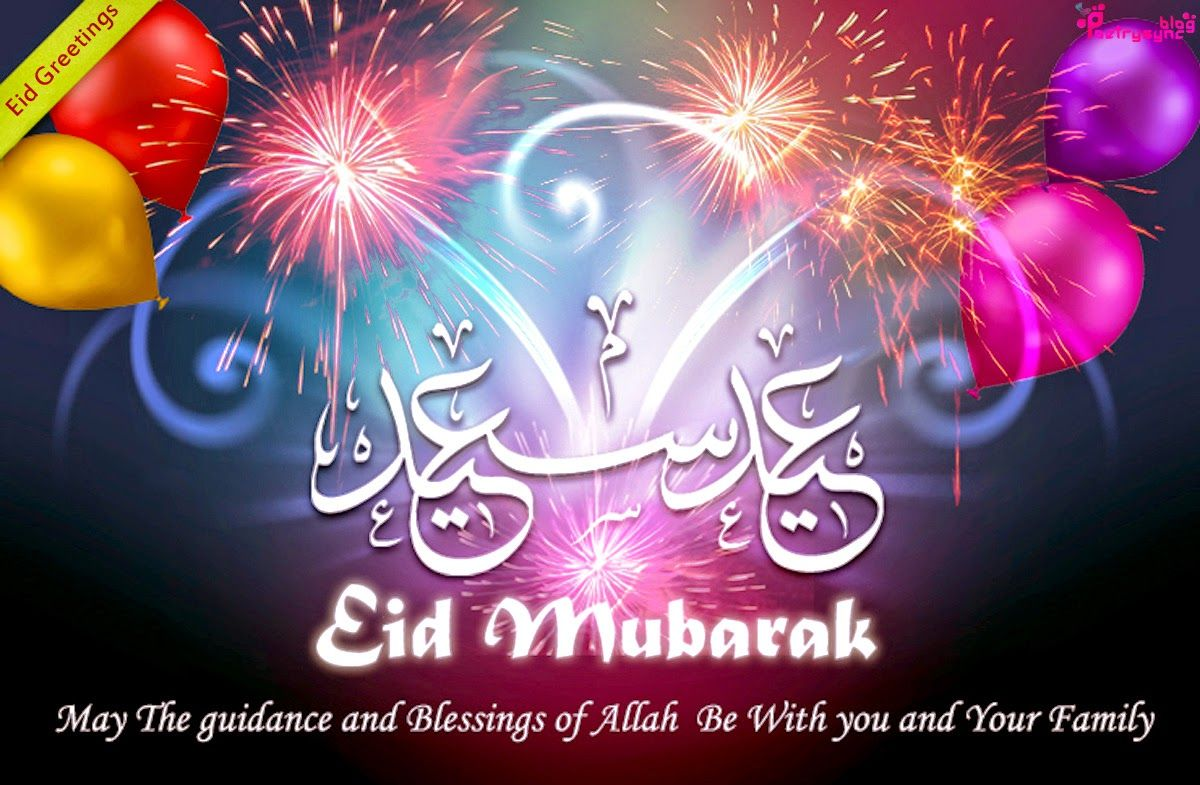 Happy eid mubarak wishes quotes with greeting cards pictures happy eid mubarak wishes quotes with greeting cards pictures poetry kristyandbryce Images
