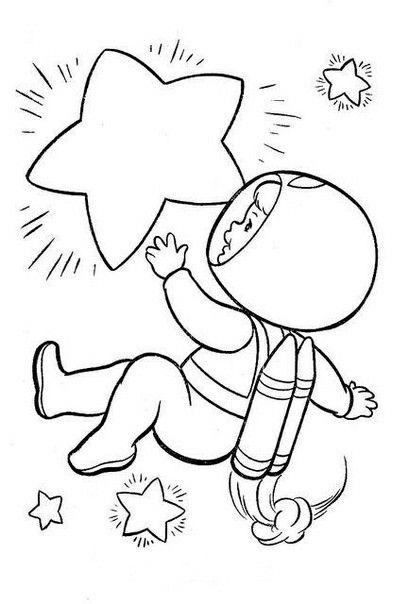 """Раскраска """"Космос""""   Книжка-раскраска, Детские раскраски ..."""