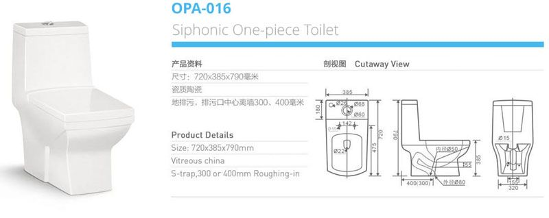 Sanitaryware Ceramic One Piece Toilet Ceramic One Piece Water Closet Ceramic One Piece Wc Siphoinc One Pieces Toilet Washdo One Piece Toilets Toilet Ceramics